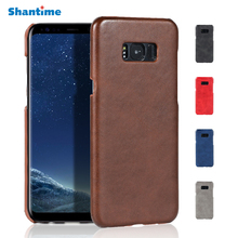 High Quality Vintage Luxury PU Leather Phone Cases For Samsung Galaxy S8 Plus Cover Mobile Phone Accessories Case