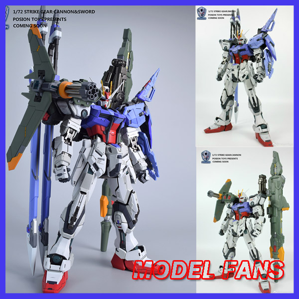 MODEL FANS instock sword/cannon weapon for Moshow strike gundam seed 1/72 Metal Build Plus toy(not contain gundam figure) new arrive 1 pc japanese black metal alloy heavy blade sword accessorie for 1 144 hg rg mg unicorn gundam action figure toy