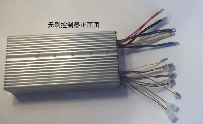 Fast Shipping 1000W 60V DC 24 mofset brushless motor controller E-bike electric bicycle speed control fast shipping dc motor for treadmill model a17280m046 p n 243340 pn f 215392