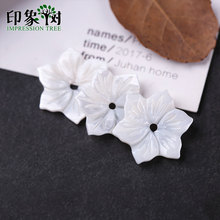5pcs 17mm Carven White Shell 3D Six Petals Flower Pure Natural Mother Of Pearl Beads DIY Jewelry Making 19053