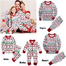 Купить с кэшбэком Hot Family Matching Christmas Family Pajamas Set Snowflake Tree Printed Adult Baby Kids Long Sleeve Nightwear Pyjamas Costume