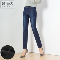 YERAD 2017 Winter Women S Fleece Lining Warm Slim Fit Jeans Thicken Stretchy Female Trousers Straight