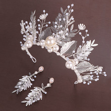 New Big Pearl Crown Leaf Crystal Bridal Exquisite Luxury Princess Hair Accessories Wedding Decoration