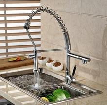 Кухня Раковина Pull Dow Спрей Поворотный Кран Горячей и Холодной Воды Хром Смеситель Одной Ручкой