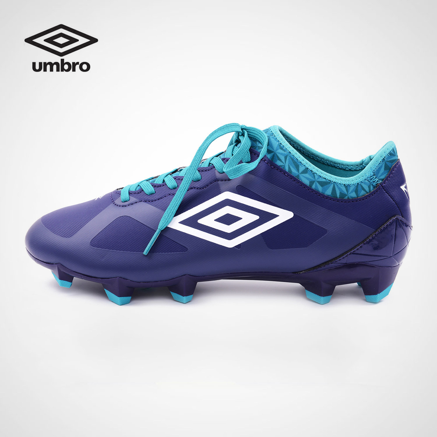 umbro soccer shoes