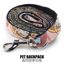 Petcircle Hot Sale Lovely Multicolor Dog Backpack Convenient And Environmentally Friendly Dog Pet Backpack