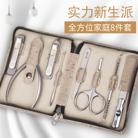 Hot New 8 pz Manicure Set Nail Care Set Pedicure Scissor pinzette Knife Ear scegliere Utility Nail Clipper Kit In Acciaio Inox set