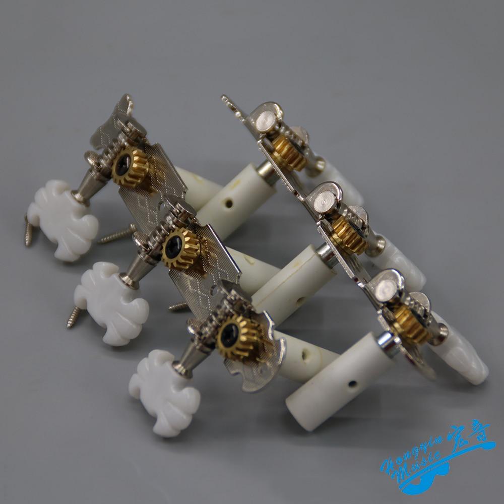 buy classical guitar tuner tuning keys pegs machine heads silver flower head. Black Bedroom Furniture Sets. Home Design Ideas