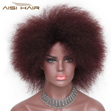 Soy una peluca peluca roja de pelo corto sintético de 6 pulgadas Kanekalon peluca rizada Afro para mujeres negras
