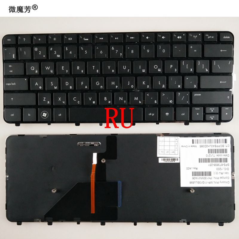 Russian New Keyboard For for HP Folio 13 13-1000 13-2000 RU laptop Keyboard Backlight russian new keyboard for for hp folio 13 13 1000 13 2000 ru laptop keyboard backlight