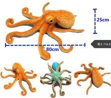 GGS 80cm Soft Animal Simulation Creative 3D  Giant Stuffed large Octopus Plush Sea Animal  Plush Toys For Children Xmas gift