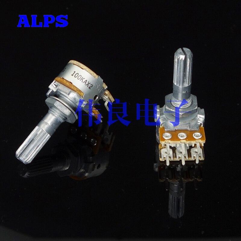 Free Shipping ALPS Japan Original 16-type Potentiometer 50K 100K 20K 10K