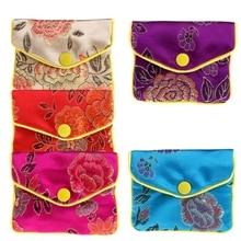 Прямая и, сумки для хранения ювелирных изделий, Шелковый китайский традиционный мешочек, кошелек, подарки, драгоценности, органайзер APR28