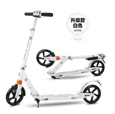 2016 upgraded Kick Scooter adult scooter bikes double damping 8 inch wheel scooter