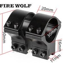 FIRE WOLF 2 шт. 30 мм прицела кольца кронштейн для оптического прицела ласточкин хвост 11 мм крепление рельсового прицела низкий профиль для охоты на открытом воздухе