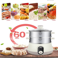 220V Multifunction 3 Layers Electric Steaming Pot Machine Stainless Steel Fast Steaming & Boiling Multi Cooker Auto-off & Timer