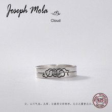 Joseph Mola Silver 925 Jewelry Vintage Chinese Style Cloud Adjustable Resizable Rings Romantic Lovers Anniversary Ring Fine Gift