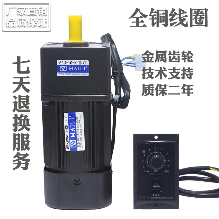 60W 220V geared motor 5RK60GN-CF speed control reversible motor motor geared motor