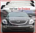 ★  Рейлинги на крыше Buick Enclave / багажник на крышу / багажник на крышу / горизонтальный (перекладин ★