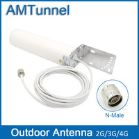 4G LTE Outdoor Antenna 3G WCDMA2100Mhz External Antenna With N Male Connector 12dBi With 5 Meters