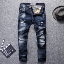 цены на Fashion Streetwear Men Jeans Dark Blue Slim Fit Embroidery Designer Ripped Jeans Men Denim Pants Patchwork Hip Hop Jeans Homme  в интернет-магазинах