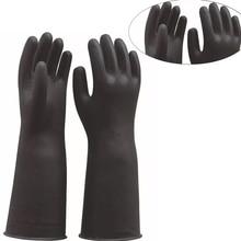 цена на Black Long Protective Garden Industry Rubber Gloves  60cm Elastic Anti Acid Alkali Rubber Work Comfortable Chemical Gloves