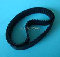 S3M round belt with 177mm 189mm 510mm length three pieces each type sell be one pack