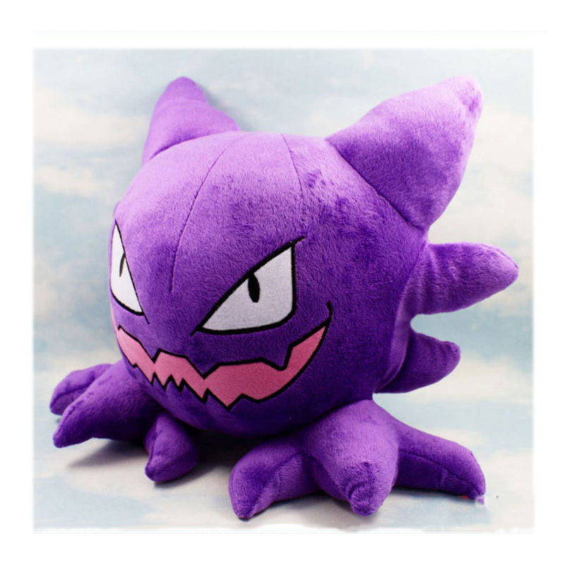 Plush Doll for Pokemon Pokemon Plush Doll Anime Ghost Stone Plush Doll Doll Filled Plush Toy Child Christmas Spoof HalloweenGiftPlush Doll for Pokemon Pokemon Plush Doll Anime Ghost Stone Plush Doll Doll Filled Plush Toy Child Christmas Spoof HalloweenGift