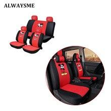ALWAYSME, полный комплект, передние и задние сиденья, универсальные, подходят для большинства автомобилей, ширина менее 1,8 м, чехлы для автомобильных сидений, мультяшный сэндвич материал