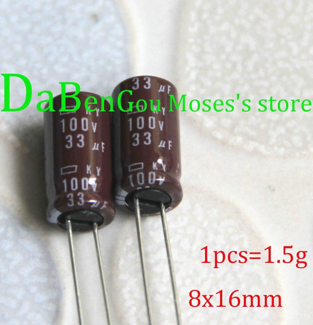 33uf 100v Radial Electrolytic Capacitor 100v33uf  Rubycon YXA 10pcs-