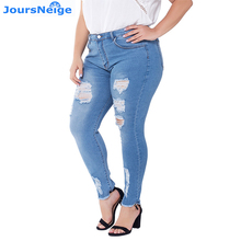 JoursNeige Ripped Jeans for Women Fat MM Plus Size Slim Stre