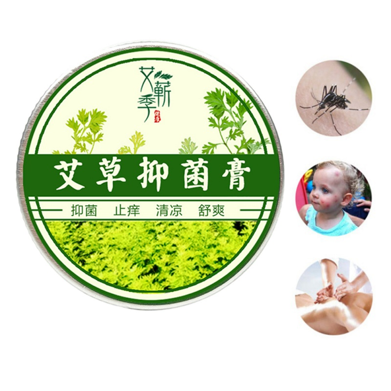 Natural Wormwood Protable Fragrances For Women Deodorant Solid Antibacterial Essence  Cream Beauty For Face Body Hot Sale