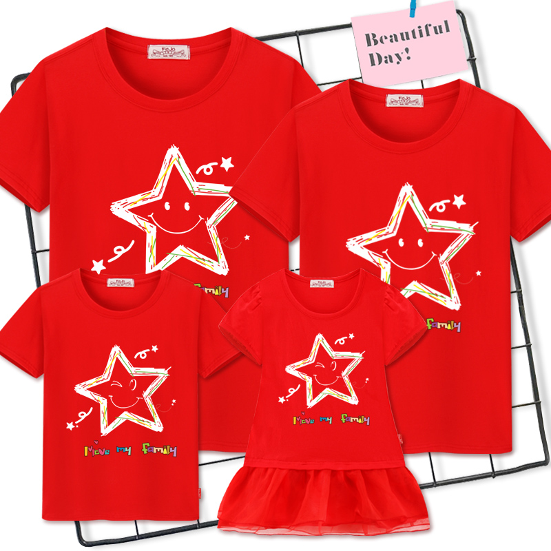 PopReal Mommy and Me Matching Outfits Tshirt Skirt Set Sequined Sparkely Heart Print Short Sleeve