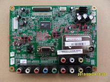 LT24630X motherboard JUC7.820.00029798 V5 with T240XW01 screen