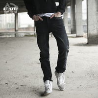 ATHIEF Jeans