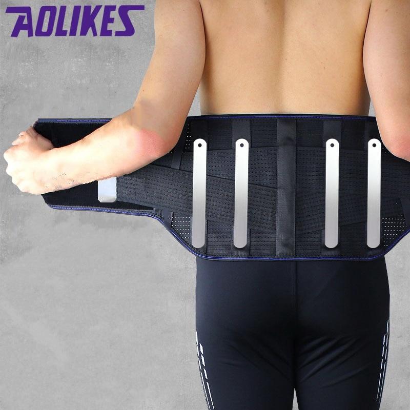 Bodybulilding Sports Breathable Fitness Waist Pressurized Belt Steel Supporting Lumbar Spine Back Pain Strain