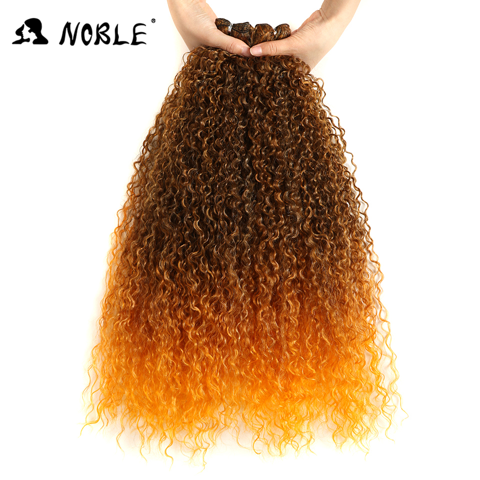 Noble 7PCS/Pack Kinky Curly Hair Weaving 22-26 Inch black Golden Color Synthetic Hair Extension For Black Women Hair Bundles