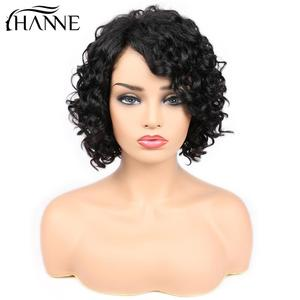 HANNE Hair Curly Human Hair Wigs Lace Part Brazilian Remy Hair Wigs Glueless Side Part Short Natural Color Wig For Black Women