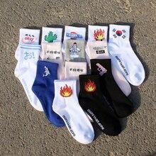 Cotton Casual Harajuku Low Cut Socks Women Chinese character Sock For Men Cactus Fire Print Lovers Short Calcetines
