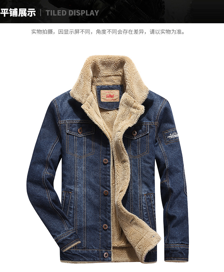 4f498d4d279fb New Men S Jeans Outdoor Leisure European And American Hard Man ...
