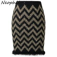 Neophil, новинка, женские зимние сексуальные блестящие мини юбки в полоску с блестками, с кисточками, из кусков, с высокой талией, женские черные короткие юбки Saia S8311