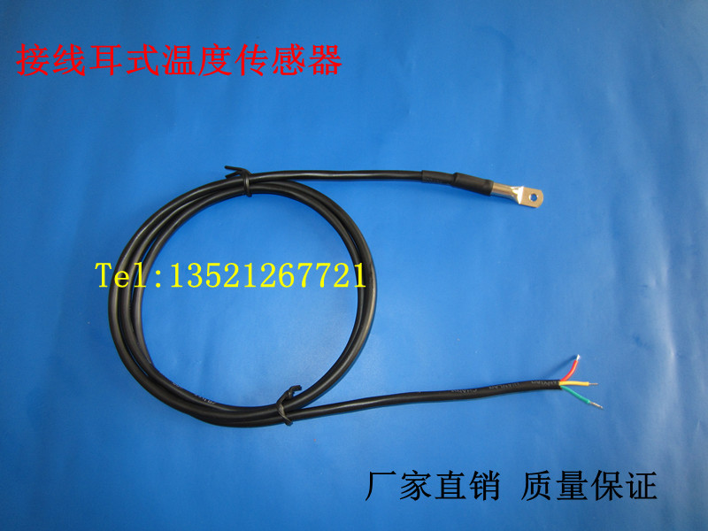 Ear Temperature Sensor DS18b20 Temperature Probe Stainless Steel Waterproof ds18b20 fixed m10 thread temperature sensor probe length 50mm waterproof type