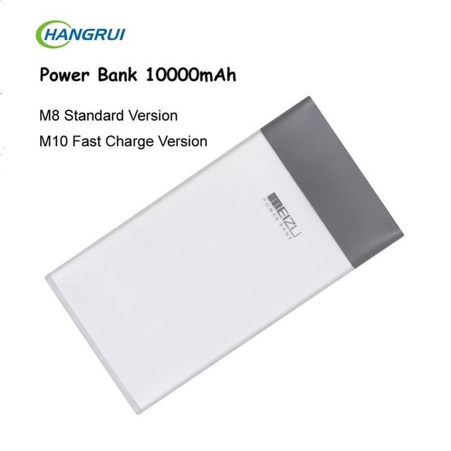 Оригинальный Power Bank Реальная Емкость 10000 мАч Аккумулятор для Meizu M10 M8 Быстрая Зарядка Powerbank 5 В/2A 9 В/2A для Meizu M10 M8