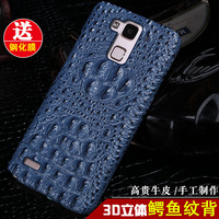 New For Huawei Mate7 Mate 7 Phone Case 8 Color Genuine Luxury Natural Calf Skin Ultra