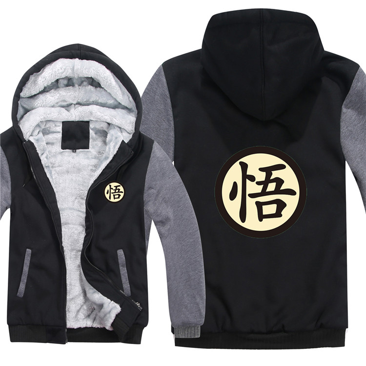 New DBZ Collection 2019 Perfect For Winter Jackets