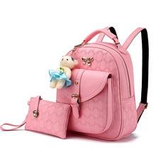 Модные женские туфли рюкзак высокое качество из искусственной кожи Рюкзаки для подростков Тиснение школьная сумка с медведем HY-387