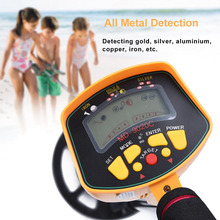 MD9020C Underground Metal Detector 3-10ft Depth Audio Indication LCD Display Treasure Gold Hunter Finder Scanner Faster Way DHL