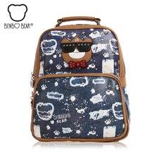 Бенбо Медведь Высокое качество печать рюкзак женщины милые колледж Ветер школьные сумки для девочки-подростка Кожа PU Рюкзак Для Путешествий