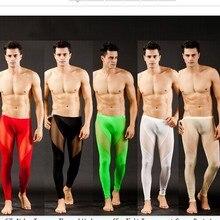 Новые Сексуальные мужские шелковые нейлоновые брюки термобелье тонкие плотные прозрачные марлевые брюки кальсоны 5 цветов