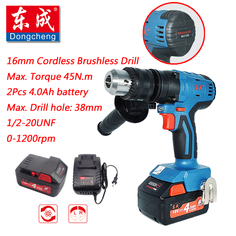 2017 New Arrival 18V Cordless Drill 16mm Rechargeable Brushless Drill 4.0Ah Electric Drill Speed Variable (2 Set 4.0Ah Battery)